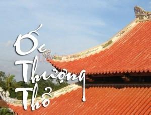 Ốc Thượng Thổ là lớp bụi trên nóc nhà và thuộc vào ngũ hành Thổ.
