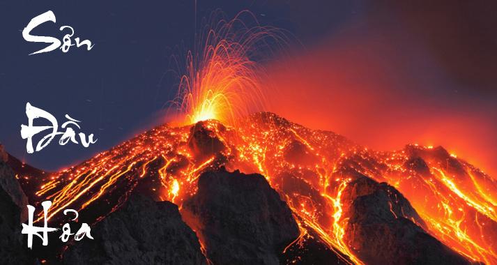 Sơn Đầu Hỏa là lửa trên núi thuộc hành Hỏa.